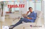 Télécarte Japon Film * Cinéma * CHARLIE SHEEN (5c) FILM * Japan Movie Phonecard * Telefonkarte  Japan * TOKYO GAS - Cinema