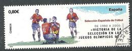 ESPAÑA 2011 - ED SH 4666 C - 2011-... Usati