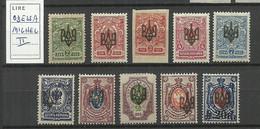 Ukraine Ukraina 1918 Lot Stamps With ODESSA Type II OPT * - Oekraïne