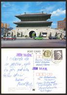 South Korea Dongdae Mun Gate Cars Nice Stamp  #25801 - Corea Del Sud