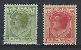 MC5-/-157-  N° 90/91,  * * , COTE 2.00  €,  VOIR IMAGE POUR DETAIL, IMAGE DU VERSO SUR DEMANDE, - Unused Stamps