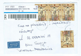 Serbia Registered Letter Via Macedonia 2021.stamps:2021 Easter - Serbien