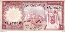 Saudi Arabia P.16 1 Riyal 1977 Xf - Saudi Arabia