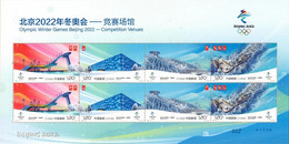 China 2021-12 Olympic Winter Games Beijing 2022 -Competition Venues  Stamps Sheetlet - Winter 2022: Beijing