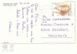 £600 GIORNATA FILATELIA SU CARTOLINA VENTIMIGLIA - 1991-00: Marcophilie