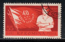 Romania 1960 Mi# 1926 Used - 40th Anniversary Of The General Strike - Oblitérés