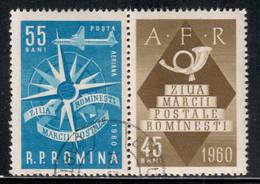 Romania 1960 Mi# 1924 Zf Used - Stamp Day / Airplane - Oblitérés