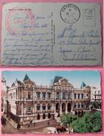 CADM ALGERIE ENTREPOT ORAN (type 04) - COMMISSAIRE MILITAIRE SECTION DE LIGNE - CPSM HOTEL DE VILLE - War Of Algeria
