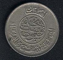 Afghanistan, 25 Pul SH 1332 (=1953) - Afghanistan