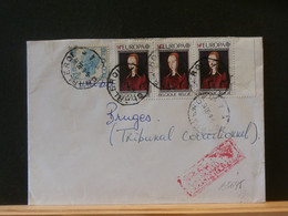 B5695     LETTRE EXPRES CHARLEROI      1980    89F - Covers & Documents