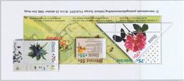BL 031 ** - Cote 5,50 €  - FILACEPT - Unused Stamps