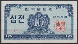 1962 - SÜDKOREA -  Banknote  10 JEON       (skor 10 J ) - Korea, South
