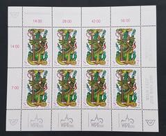 Österreich: 2260 Als Kleinbogen Postfrisch - Blocks & Kleinbögen