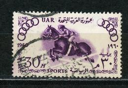 EGYPTE - JO DE ROME -  - N° Yt 487 Obli. - Gebraucht