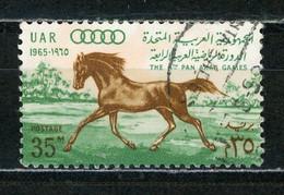 EGYPTE - JEUX PANARABES -  - N° Yt PA 658 Obli. - Gebraucht
