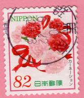 2018 GIAPPONE Fiori Flowers Fleurs Carnation - 82 Y Usato - Usati