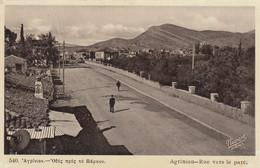 Grecia - Agrinion - Rue Vers Le Pare - F. Piccolo - Viagg - Bella Animata - Greece