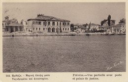 Grecia - Prèvèza - Vue Partielle Avec La Poste Et Palais De Justice - F. Piccolo - Viagg - Molto Bella - Greece