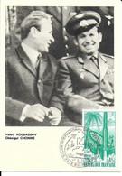 ESPACE FRANCE 1971 LE BOURGET SALON AERONAUTIQUE CARTE VALERY KOUBASSOV  GHEORGUI CHONINE - Europe