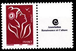 Personnalisé - Marianne De Lamouche TVP - Itvf - Vignette Entreprise - Y&T N° 3741Aa - Personalized Stamps