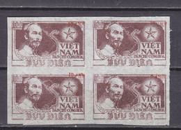 VIETNAM 80B BLOC DE 4    LUXE   NEUF SANS  GOMME ETAT D'EMISSION - Viêt-Nam