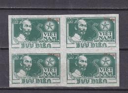 VIETNAM 80A BLOC DE 4    LUXE   NEUF SANS  GOMME ETAT D'EMISSION - Viêt-Nam