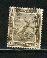 EGYPTE : SITES - N° Yvert 44 Obli. - 1866-1914 Ägypten Khediva