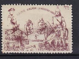 Vignette Militaire Delandre !! Fleurus Wagram  La Moskowa Hanau  8 éme Cuirassiers   (   Plusieurs Vignettes En Vente ) - Military Heritage