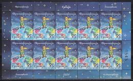 Serbia 2021 Francophonie Le Petit Prince The Little Prince France Mini Sheet MNH - Serbia