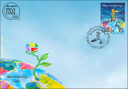 Serbia 2021 Francophonie Le Petit Prince The Little Prince France FDC - Serbia