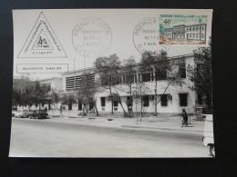 Carte Maximum Card Hotel Des Postes De Djibouti Afars Et Issas 1970 - Lettres & Documents