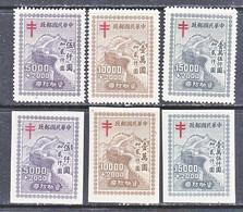 CHINA   B 11-13      *  Perf.  &  Imperf. - 1912-1949 Repubblica