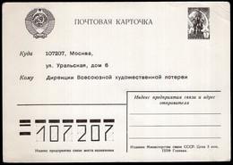 URSS - 1976 - Entier Postal - Lettre - Timbre Diverse - Enveloppe Thématique - A1RR2 - 1970-79
