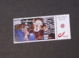 Mystamp MPO Kerstmis 2012 - Sellos Privados
