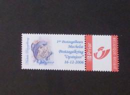 Mystamp MPO 1ste Postzegelbeurs 2006 - Sellos Privados