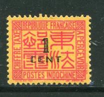 INDOCHINE- Taxe Y&T N°60- Neuf Sans Gomme - Portomarken