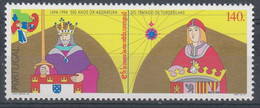 ++Portugal 1994. Treaty With Spain. Michel 2014. MNH(**) - Nuevos