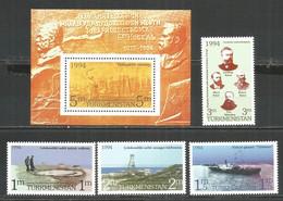 1994. Turkmenistan. Nobel & Brothers Company..Mi. 36-39 Bl.3+Klb. MNH - Turkmenistan