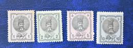 IRAN  Poste Persane 1876 Nasser-Edin Shar Qajar 1Ch* 2Ch* 5Ch (*) Whithout Gum  10Ch (*) Whithout Gum(some Not Original - Iran