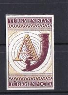 2000. Turkmenistan. Definitive, 1v Self-adhesive..Mi. 76 MNH - Turkmenistan