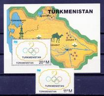 1994. Turkmenistan. Centenary Of Internatinal Olympic Committee..Mi. 47-Bl.5. MNH - Turkmenistan
