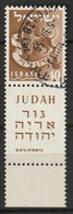 ISRAEL 1957 Tribes. 40p With FULL TAB, No Watermark Used Scott 133c, Yvert 129A - Used Stamps (with Tabs)