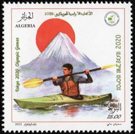 ALGERIA 2021 - 1 V - MNH - Canoë-kayak - Canoeing - Olympic Games Tokyo JO Olympics Olympische Spiele Japan - Canoe