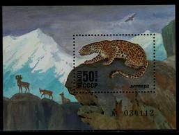 RUSSIA  1985 FAUNA MI No BLOCK 185 MNH VF!! - Blocs & Feuillets
