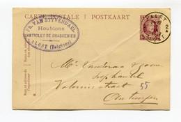 1922 Postkaart 15c PH. VAN STYVENDAEL Houblons Alos Aalst Naar Antwerpen - Stempel AALST ALOST  2C Met Zwarte Driehoek - AK [1909-34]