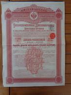RUSSIE - 6 TITRES IDENTIQUES, PAS DE COUPONS -TITRE DE 10 OBLIGATIONS 4% 1889 - CHEMIN DE FER 2 èmeSERIE - Unclassified