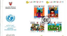 BAHRAIN FDC 2003 JOURNEE DES ENFANTS - Bahreïn (1965-...)
