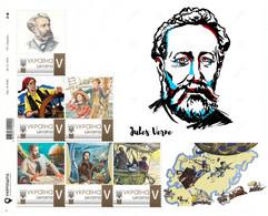 Ukraine 2021, World Literature, Writer Jules Verne, Sheetlet Of 6v - Ukraine
