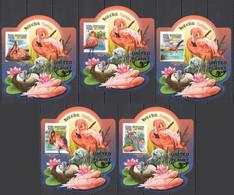 LX567 IMPERF 2015 SIERRA LEONE FAUNA BIRDS FLAMINGOS GOLD OVERPRINT UV CARDBOARD 5BL MNH - Flamingo