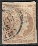 GREECE 1862-67 Large Hermes Head Consecutive Athens Prints 2 L Bistre Vl. 29 / H 16 B - Gebruikt